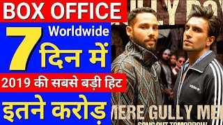 Gully Boy Box Office Collection Day 7 | Box office collection of gully Boy 1st Week Worldwide