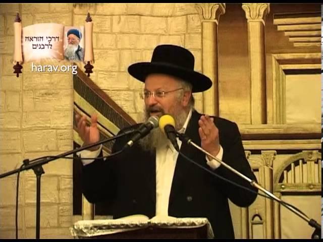 """הרב שמואל אליהו מספיד את הרב יעקב יוסף זצ""""ל"""