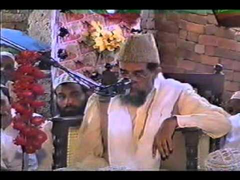 Tauheed aur Khuda (Al-Hazrat Tahir Badshah Jee) Peer of Chura Shareef