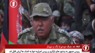 1TV News and Analysis 24.10.2016 خبر و حاشیه خبر