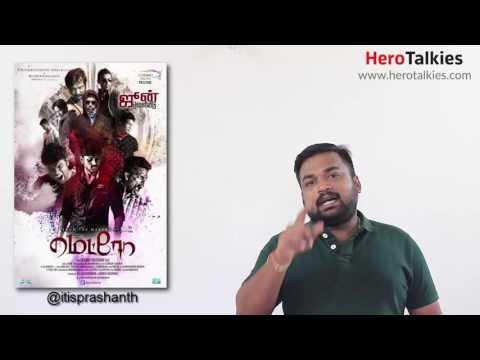 Metro review by prashanth