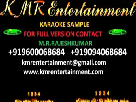 JILLA VITTU (EASAN) TAMIL KARAOKE BY KMR ENTERTAINMENT