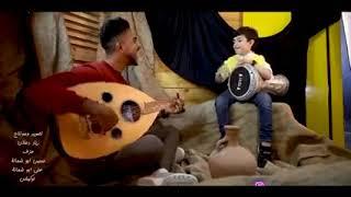 شاب غزي يعزف وابن شقيقه الطفل شاهد ماذا يفعل 👈👇