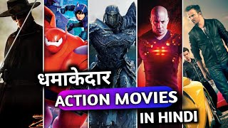 TOP 5 Great Hollywood ACTION Movies in Hindi Dubbed | धमाकेदार Action फिल्म!