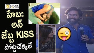 Navdeep Hilarious Fun with Hebah Patel about Kiss Positions @24 Kisses Movie Pre Release Event