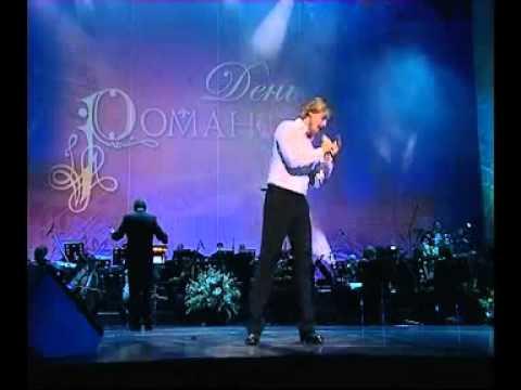 Дмитрий Даниленко - Забава (Live)