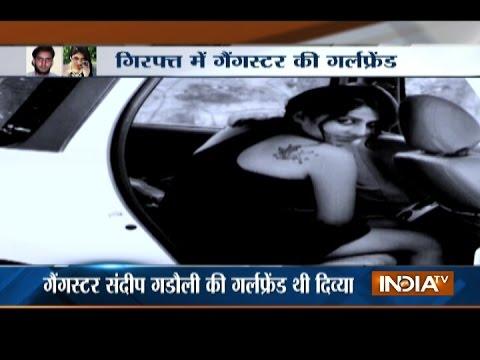 Gangster Sandeep Gadoli Encounter: Mumbai SIT arrests model Divya Pahuja