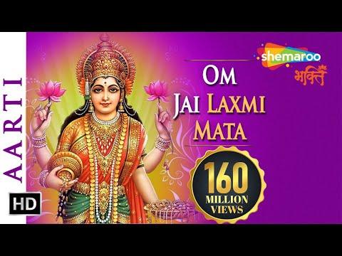 Om Jai Laxmi Mata - Popular Mata Laxmi Aarti in Hindi