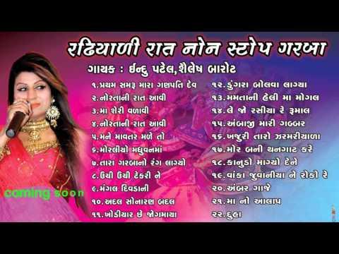 Radhiyali Rat 2014 Promo Latest Gujarati Raas Garba - Singer...