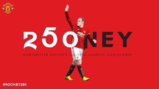 Wayne Rooney's record breaking goal #ROONEY250