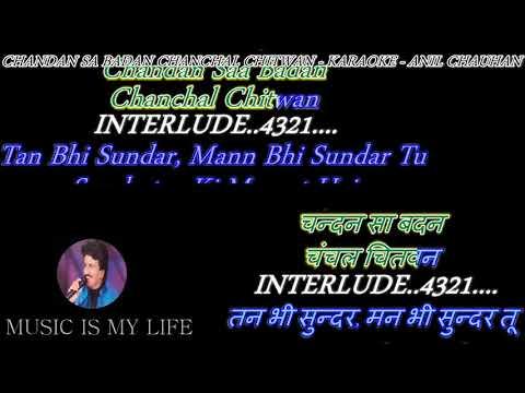 Chandan Sa Badan ( MUKESH DA ) - Karaoke With Scrolling Lyrics Eng. & हिंदी