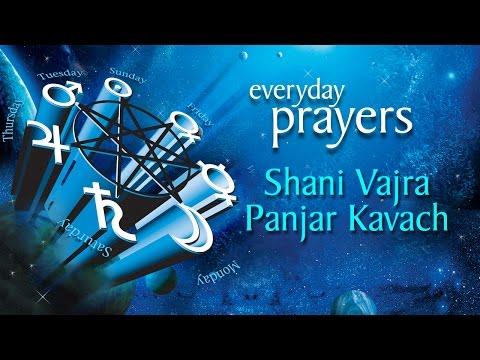 SHANI VAJRAPANJAR KAVACH - RAVINDRA SATHE | Shani Mantra | Everyday Prayers | Times Music Spiritual