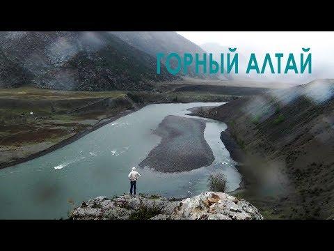 Едем по России. Путешествие Горный Алтай - Гейзерное озеро Чике-Таман Красные ворота Ширлак