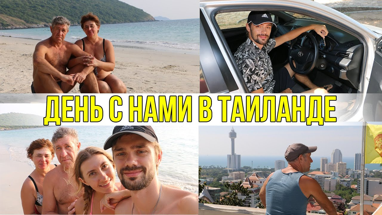 Русские родители на пляже 10 фотография