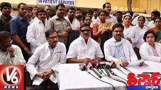 TS Council Chairman Swamy Goud Press Meet At Sarojini Devi Eye Hospital | Teenmaar News