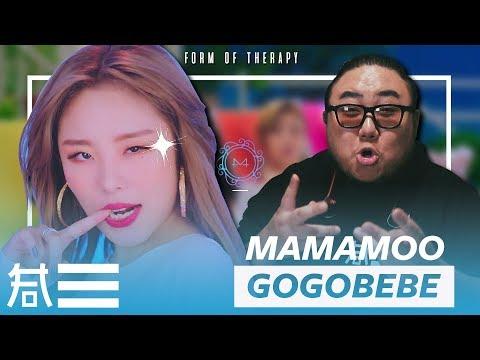 """Download The Kulture Study MAMAMOO """"gogobebe"""" MV Mp4 baru"""