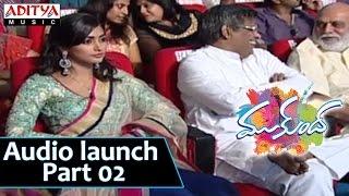 Mukunda-Audio-Launch-Live-Part-02-Varun-Tej,-Pooja-Hegde
