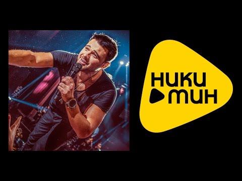 ПРЕМЬЕРА 2015 !!! Emin - 35 (Юбилейный концерт  в «Крокус Сити Холл», 11.12.2014г., Москва, часть 2)