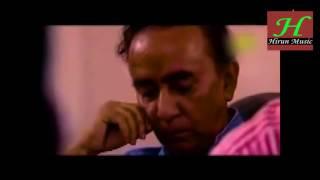 Boroi Pata gorom jole By Monir Khan