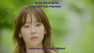 Another Oh Hae Young OST Part 7 The Black Skirts - Wait More Türkçe Altyazılı HanRom