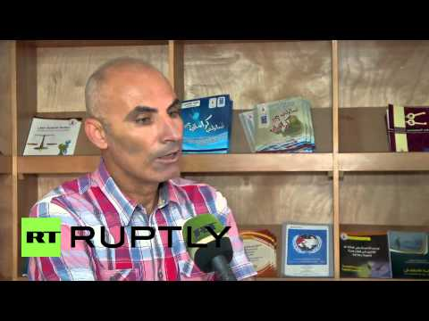 State of Palestine: Gaza clears up damage from Israeli air strikes