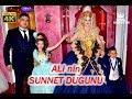 Ali nin Sunnet  Duyunu 5