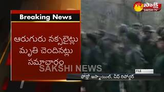భద్రాద్రిలో భారీ ఎన్కౌంటర్..! - netivaarthalu.com