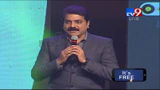 Vijay speech at Mental Madhilo Movie Pre Release Event || Tv9