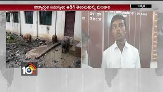 హాస్టల్ లో అల్పాహారంలో ఎలుక | SC Welfare Hostel Jadcherla | MEO Manjula