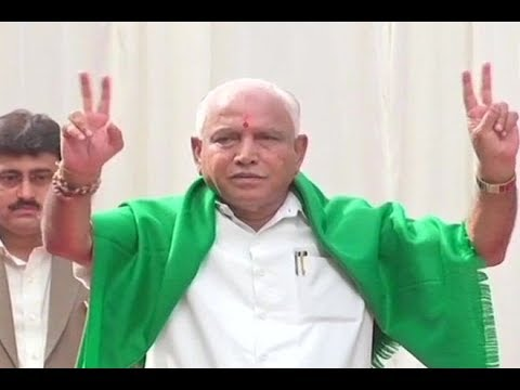 BJP's Yeddyurappa to take oath as Karnataka CM at 9:30am today