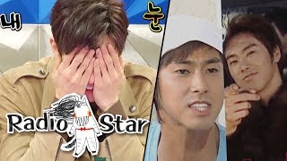 Yunho Has a Lot of Memes~ Let's Close My Eyes..... [Radio Star Ep 601]