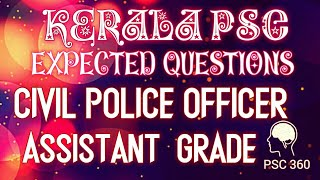 Kerala PSC || EXPECTED QUESTIONS || CIVIL POLICE OFFICER