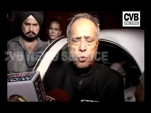PRANAB MUKHERJEE ON LOKPAL BILL