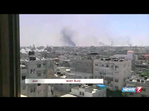 Israel marks a year after devastating Gaza war | World | News7 Tamil