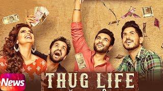News | Thug Life | Jass Bajwa | Deep Jandu | Harish Verma | Thug Life | Latest Punjabi Song 2017