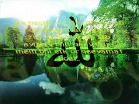 Best Islamic Urdu Hamd Naat video