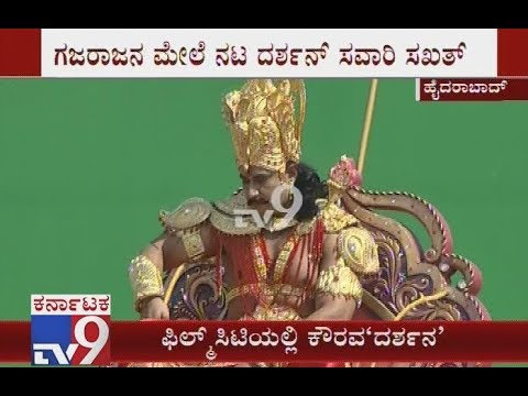 'Kurukshetra' Movie is Making in Full Swing, Introduction Part of Duryodhana is Amazingly Shot