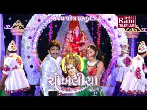 Chokhaliya Nonstop Garba|promo |rakesh Barot video