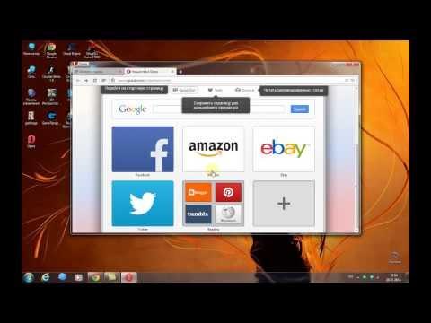 Скачать Опера Мини на Андроид, Opera Mini