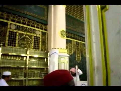 New Pashto Naat- Madini Monawaraki Chi Ziba Dilbar Zomadai- Hafiz Sohail Ahmad video