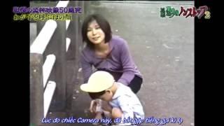 Ma Nhật Bản Vietsub 3