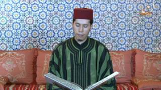 سورة سبأ  برواية ورش عن نافع القارئ الشيخ عبد الكريم الدغوش