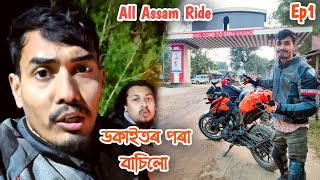 All Assam Ride | Guwahati to Lumding | Season 3 Ep. 01 | Barak valley