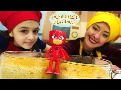Видео для детей - Шоу Я готовлю Лучше - Запеканка из каши