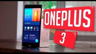 OnePlus 3: полный обзор нашумевшего смартфона премиум класса - review - отзывы