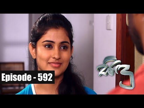 Sidu | Episode 592 13th November 2018
