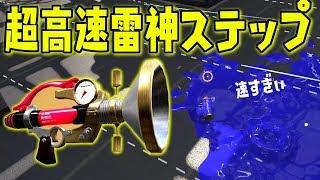 プリティ・リトル・ライアーズ シーズン2 第2話