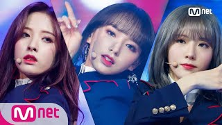 Download Lagu [WJSN - Dreams Come True] Comeback Stage | M COUNTDOWN 180301 EP.560 Gratis STAFABAND