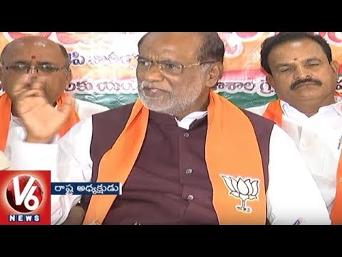 Telangana BJP Leaders Confident Over 2019 Assembly Poll Winning | V6 News