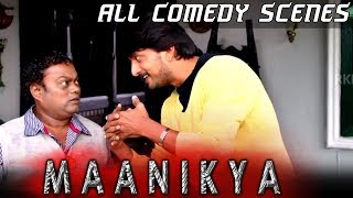 Maanikya Back To Back All Comedy Scenes | 2018 Latest Hindi Dubbed Funny Hilarious Scenes